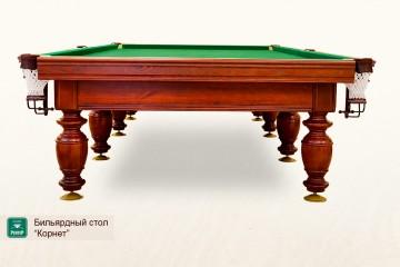 Бильярдные столы 5 футов