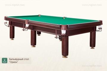 Бильярдные столы 7 футов