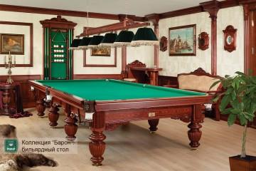 Бильярдные столы 9 футов