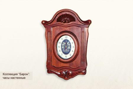 """Часы """"Барон"""" (ясень)"""
