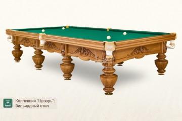 Бильярдные столы 12 футов