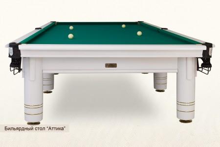 """Бильярдный стол """"Аттика"""""""