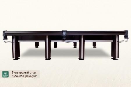 """Бильярдный стол """"Бронкс-Премиум"""""""