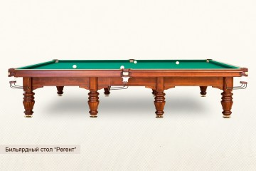 Бильярдные столы 10 футов