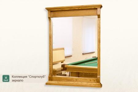 """Зеркало """"Спортклуб"""""""