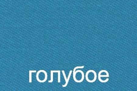 """Сукно бильярдное """"Казино"""" РБ 1,97м (синий цвет)"""